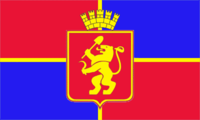 Flag of Krasnoyarsk (1995).png