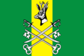 Flag of Shilka (Chita oblast).png