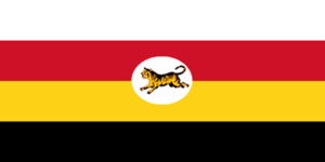 Flag of the Federated Malay States (1895 - 1946).png