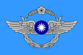 Flag of the Republic of China Air Force.png