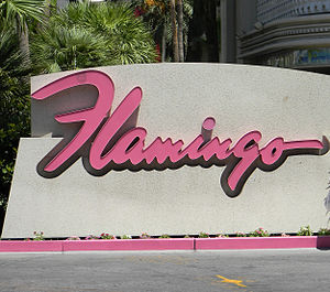 English: Flamingo Hotel in Las Vegas, Nevada