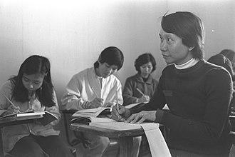 Ulpan - Ulpan for Vietnamese refugees in Afula, 1979