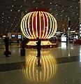 Flughafen Peking - panoramio.jpg