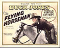 Flying Horseman lobby card.jpg