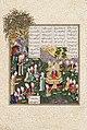 Folio 35r from the Shahnama of Shah Tahmasp TMoCA.jpg