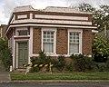 Former Bank of New South Wales in Mandurama 01.jpg