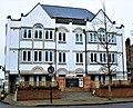 Former Ealing Studios Building - London. (46156347024).jpg