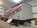 Friendship car at the National Railroad Musem.jpg