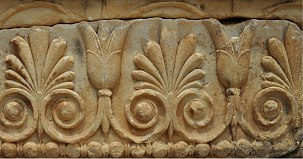 Frieze from Delphi lotus with multiple calyx