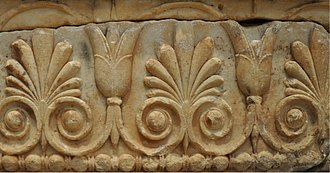 Allahabad pillar - A quite similar frieze from Delphi incorporating lotuses with multiple calyxes.