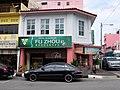 Fu Zhou Restaurant.jpg