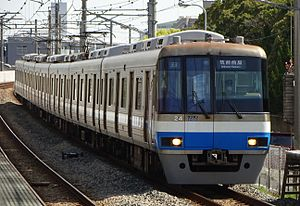 Fukuoka Subway 2000 series - 2000 series set 24 on the Chikuhi Line in 2016