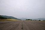 Fukushima Sky Park (14263581055).jpg