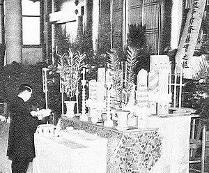 Funeral of Makoto Saito.jpg