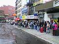 Fung Wah Bus line.jpg