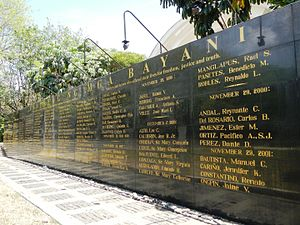 Bantayog ng mga Bayani Center - The Wall of Remembrance.