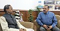 Ganga Prasad calling on the Minister of State for Development of North Eastern Region (IC), Prime Minister's Office, Personnel, Public Grievances & Pensions, Atomic Energy and Space, Dr. Jitendra Singh, in New Delhi.jpg