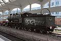 Gare de Reims - IMG 2395.jpg