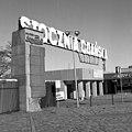 Gdansk Shypyard's South Gate.jpg