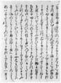 Genji Codex Keicho Old Type Tamakazura.png