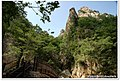 Geology of South Korea - 주전골 (2762804286).jpg