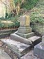 George Bassett's memorial in Sheffield General Cemetery (portrait).jpg