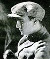 George O'Hara - January 1921 Fun Film.jpg