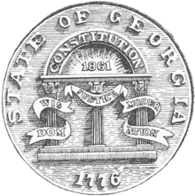 Georgia Seal 1863 drawing.png