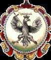 Gerb cernigovskij.png