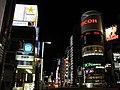 Ginza 06.jpg