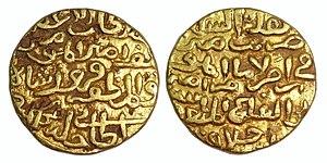 Firuz Shah Tughlaq - Gold Tanka of Firoz Shah Tughlaq INO Khalifa Abu Abd-Allah