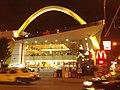 Golden Arch (2836050860).jpg