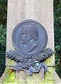 Grabstätte Hermann Pflaume, Melaten-Friedhof Köln (2).jpg