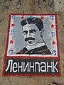 Graffiti Nikola Tesla DSCN3061.jpg