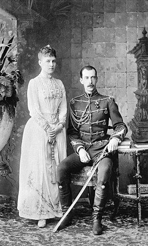 Grand Duchess Alexandra Georgievna of Russia - Princess Alexandra of Greece and Grand Duke Paul Alexandrovich of Russia. Engagement photograph.