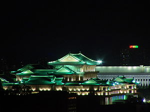 Grand People's Study House - The building at night