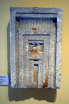 Exceptional A False Door From The First Intermediate Period