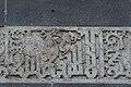 Great Mosque of Diyarbakıri 3658.jpg