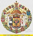 Greater Coat of Arms of the Russian Empire.1882-1883 Autor Artist I.BARBE, 2006 1500x1650.jpg
