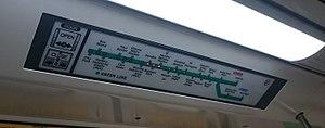 Green Line (Delhi Metro) - Image: Green line Delhi metro display board