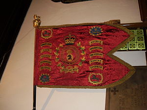 Sherbrooke Hussars - The guidon of the Sherbrooke Fusilier Regiment