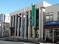 Gunma Bank Kasukabe Branch.jpg