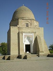 Gur-e-Amir