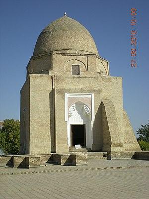 Gur-e Amir Сomplex