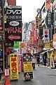 Gwancheol-dong, Jongno-gu, Seoul, South Korea - panoramio.jpg