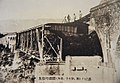 Gyo tō heida Bridge after the 1935 quake.jpg