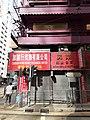 HK 上環 Sheung Wan 急庇利街 Clevely Street shop FX May 2021 SS2.jpg