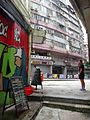 HK 上環 Sheung Wan Sunday Morning 荷李活道 Hollywood Road Building facade 華里 Wa Lane Aug 2016 DSC.jpg