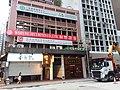 HK 中環 Central 皇后大道中 Queen's Road Central morning Sunday June 2019 SSG 07.jpg