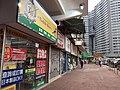 HK 佐敦 Jordan 渡船街 Ferry Street view The Grand Austin near 文華新邨 Man Wah Sun Chuen March 2020 SS2 13.jpg